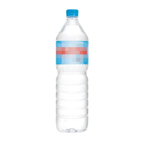 reciclar-botella-de-agua-de-plástico